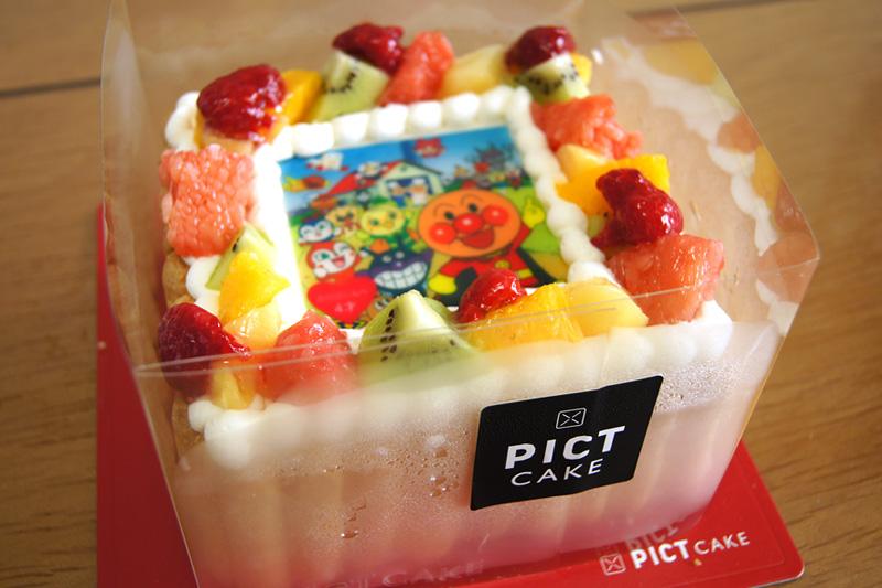 ピクトケーキ
