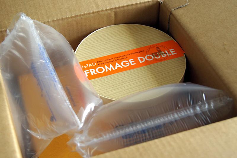ダンボール箱の梱包