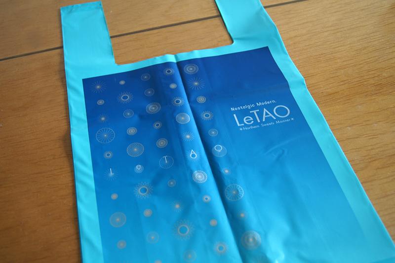 ルタオの手提げ袋