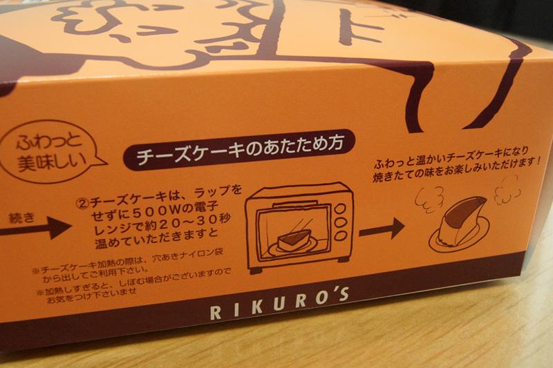 電子レンジの食べ方レシピ