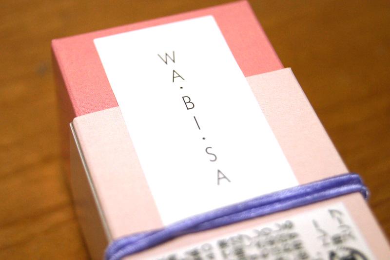 wa・bi・sa