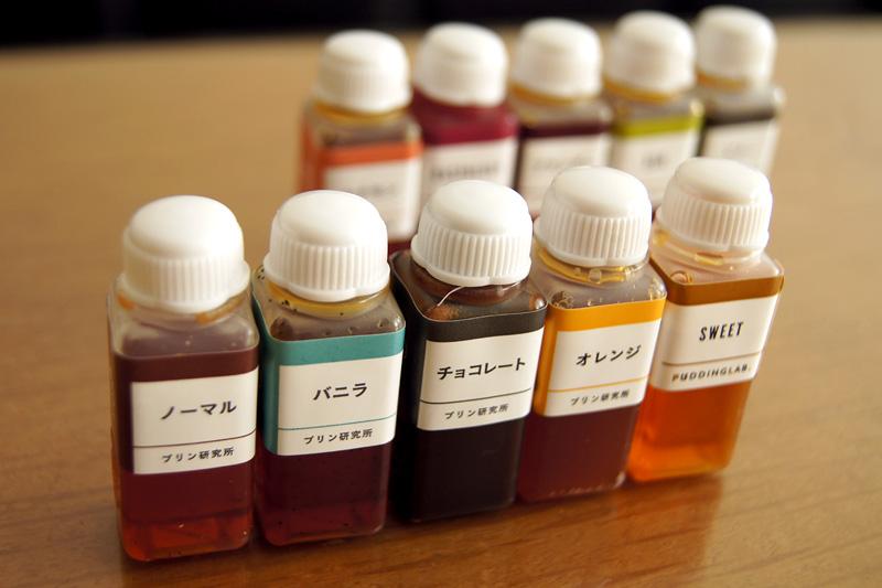 プリン研究所 10種類のソース