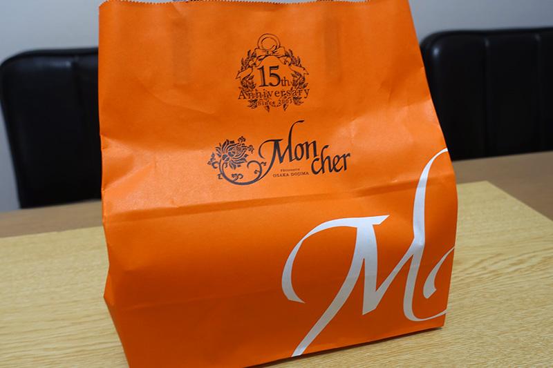 モンシェールの紙袋